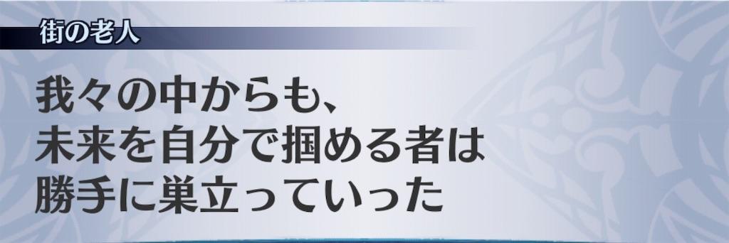f:id:seisyuu:20190913194518j:plain