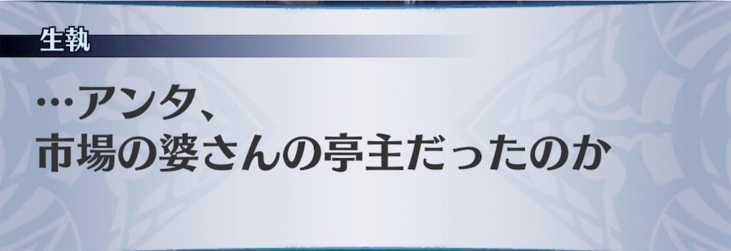 f:id:seisyuu:20190913194821j:plain