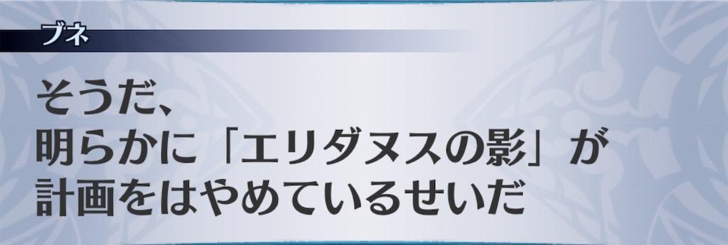 f:id:seisyuu:20190914191029j:plain