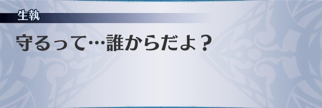 f:id:seisyuu:20190914210933j:plain