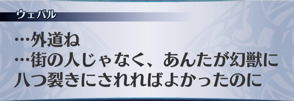 f:id:seisyuu:20190914211043j:plain