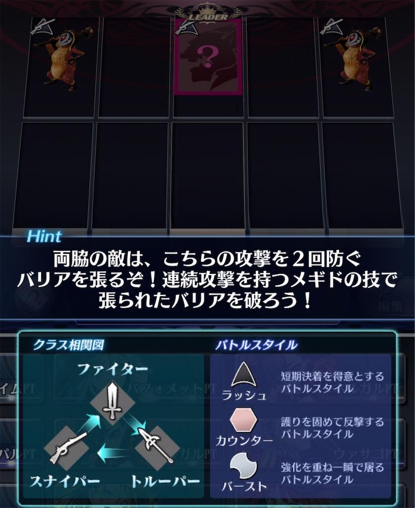 f:id:seisyuu:20190915193422j:plain