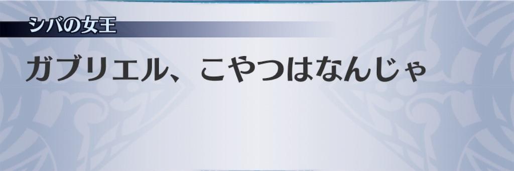 f:id:seisyuu:20190915202529j:plain