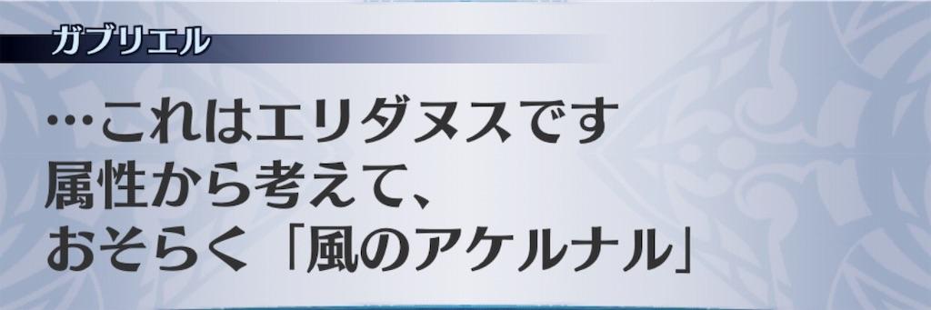 f:id:seisyuu:20190915202615j:plain
