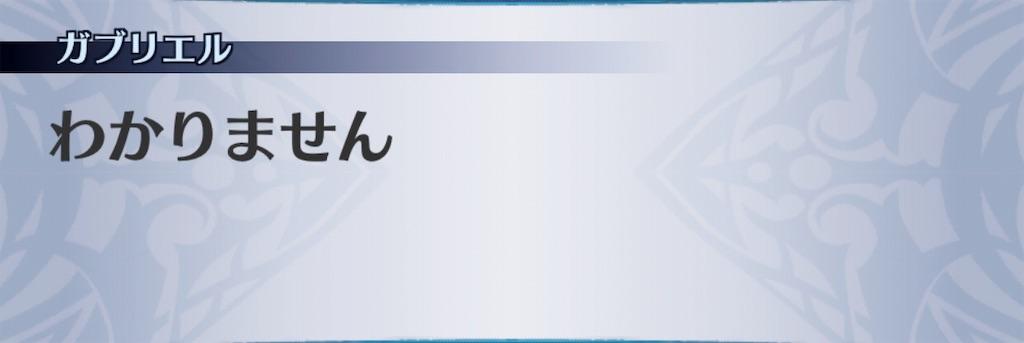 f:id:seisyuu:20190915202845j:plain