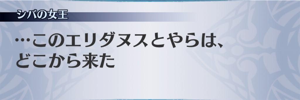 f:id:seisyuu:20190915202933j:plain