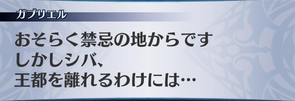 f:id:seisyuu:20190915202957j:plain