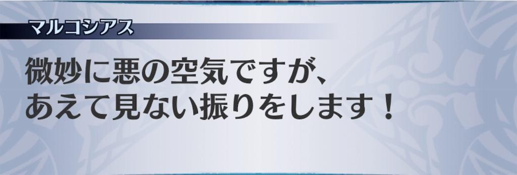 f:id:seisyuu:20190915203551j:plain