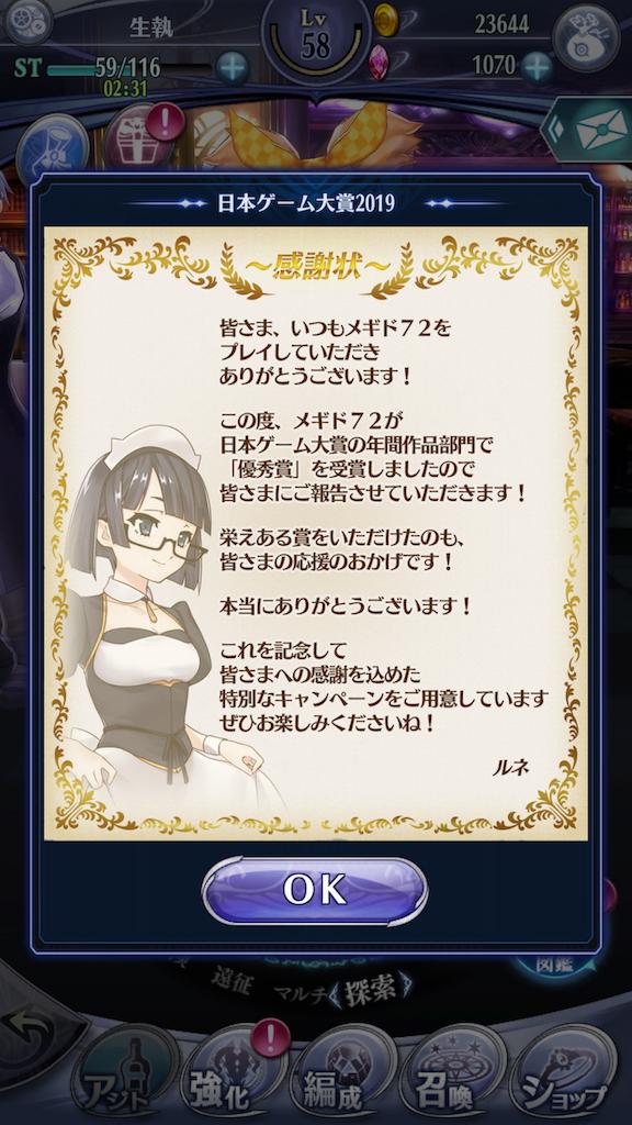 f:id:seisyuu:20190916001805p:plain