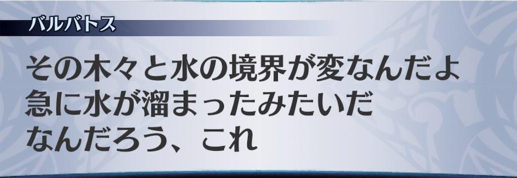 f:id:seisyuu:20190916011635j:plain