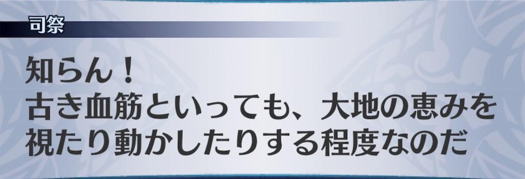 f:id:seisyuu:20190916012656j:plain