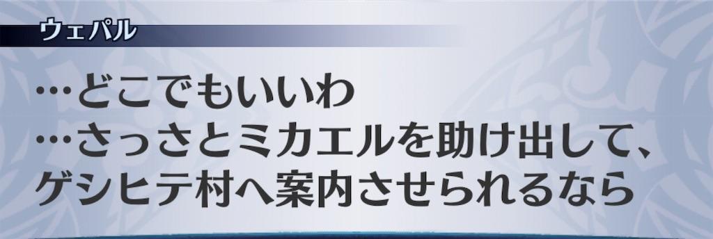 f:id:seisyuu:20190916012757j:plain