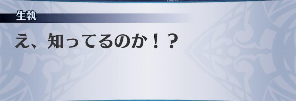 f:id:seisyuu:20190916012837j:plain