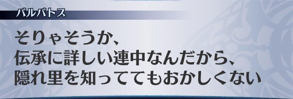 f:id:seisyuu:20190916012841j:plain