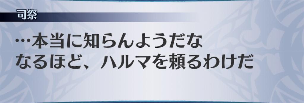 f:id:seisyuu:20190916013043j:plain