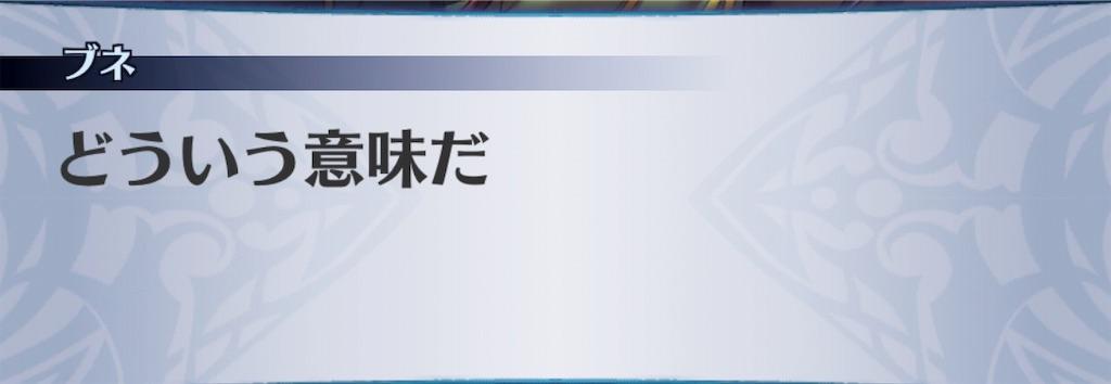 f:id:seisyuu:20190916013047j:plain