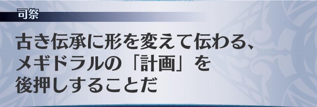 f:id:seisyuu:20190916164500j:plain