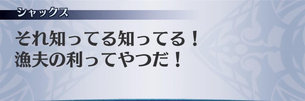 f:id:seisyuu:20190916164750j:plain