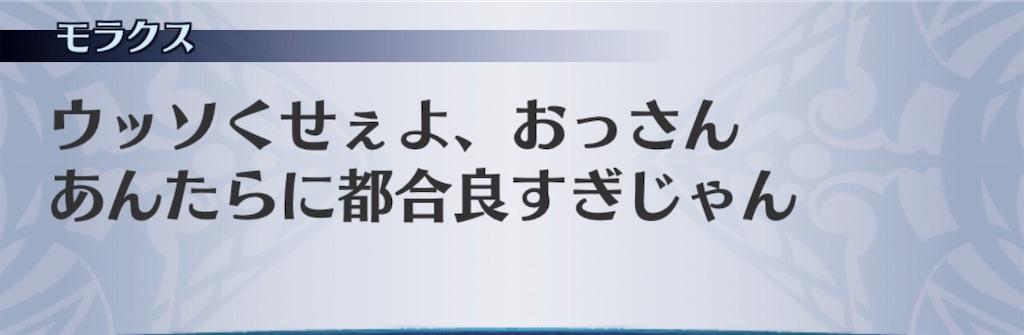 f:id:seisyuu:20190916164815j:plain