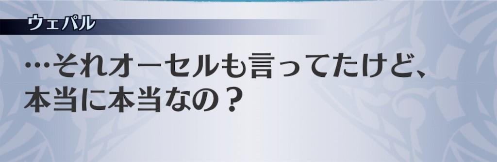 f:id:seisyuu:20190916164903j:plain