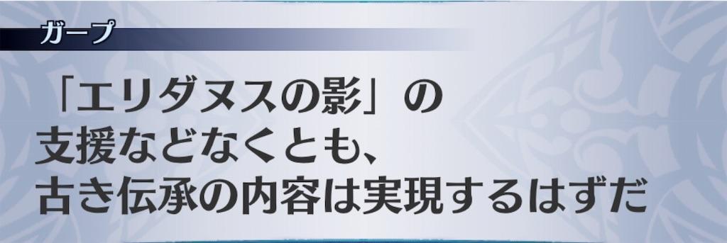 f:id:seisyuu:20190916164959j:plain