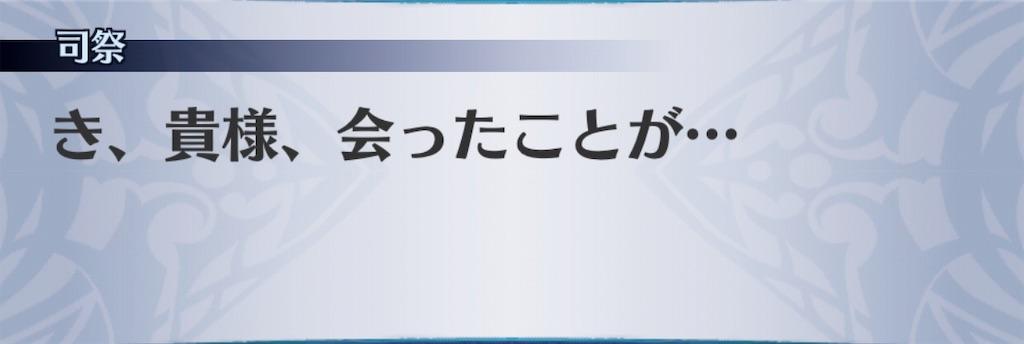 f:id:seisyuu:20190916165355j:plain