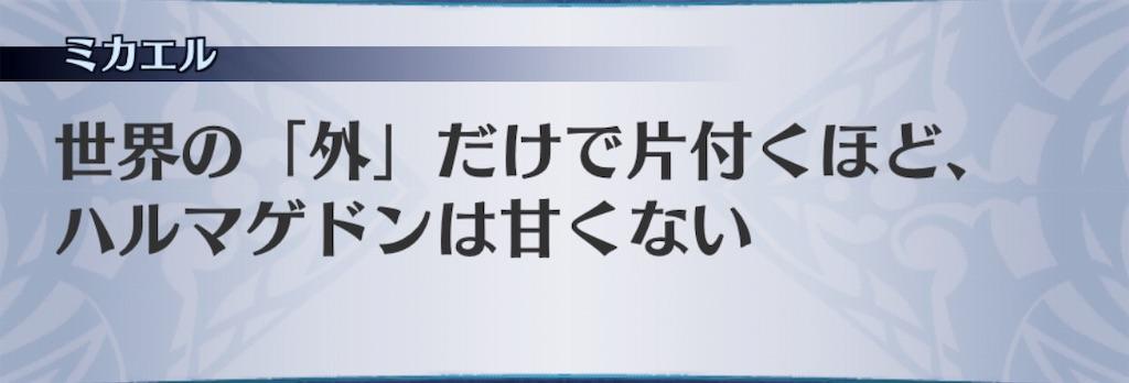 f:id:seisyuu:20190916170115j:plain