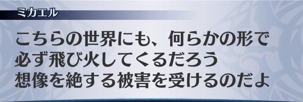 f:id:seisyuu:20190916170120j:plain