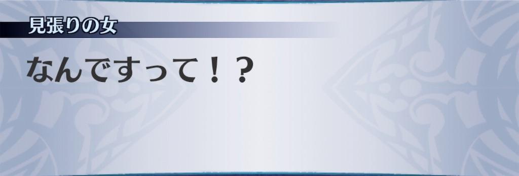 f:id:seisyuu:20190916170255j:plain