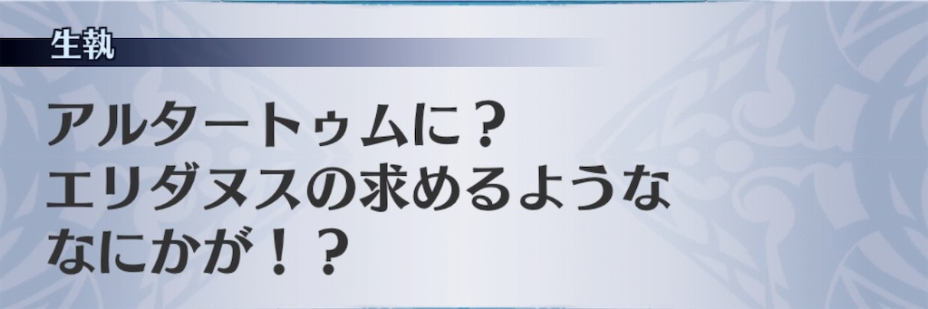 f:id:seisyuu:20190918162758j:plain