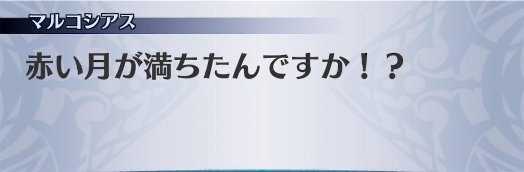 f:id:seisyuu:20190918162911j:plain