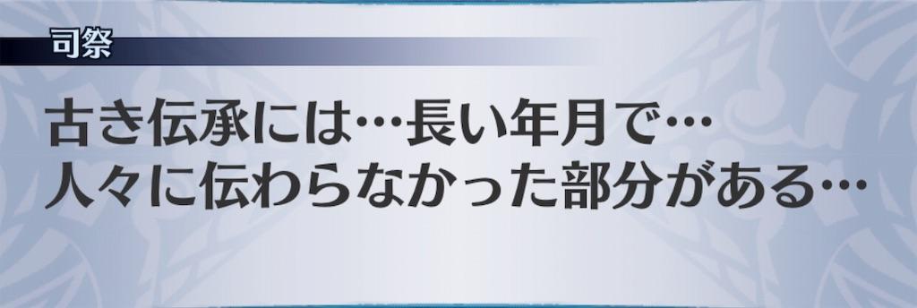 f:id:seisyuu:20190918164551j:plain