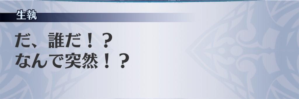 f:id:seisyuu:20190918165256j:plain
