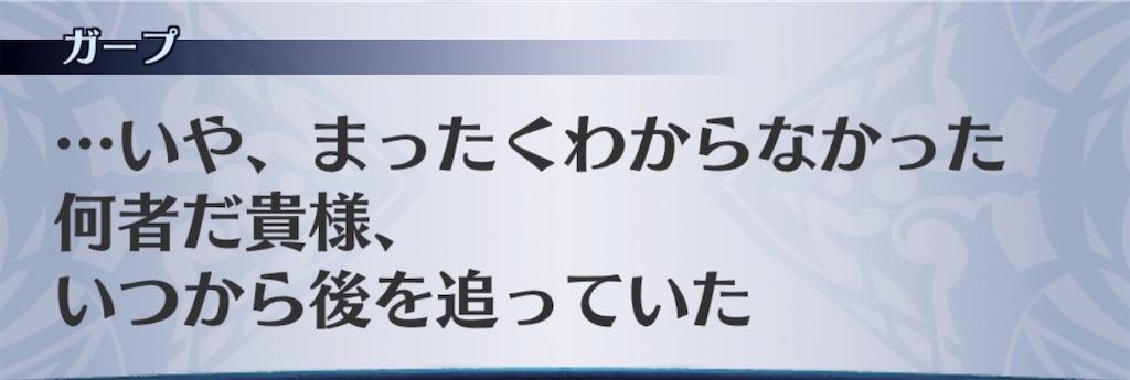 f:id:seisyuu:20190918165338j:plain