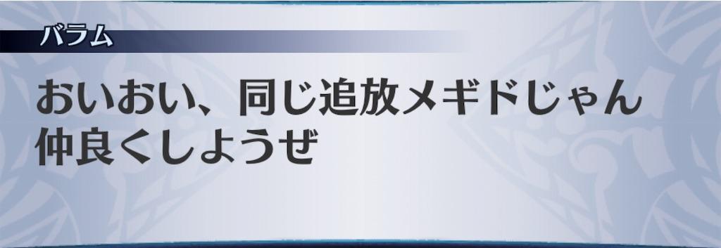 f:id:seisyuu:20190918183130j:plain
