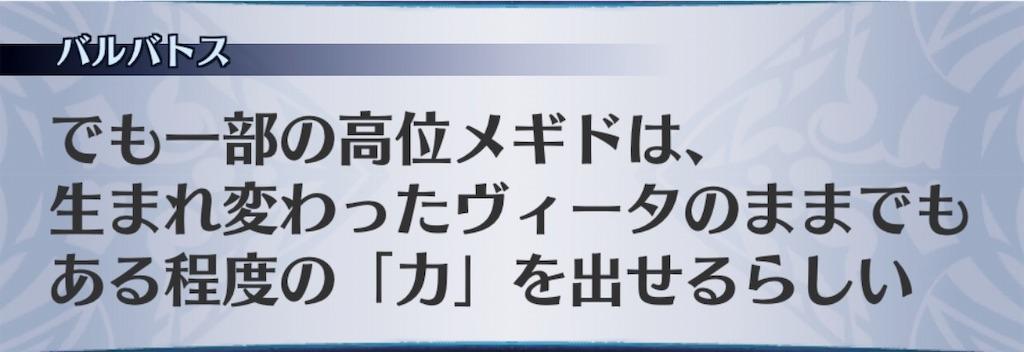 f:id:seisyuu:20190918183325j:plain