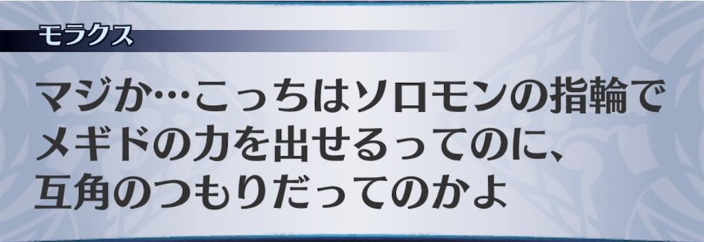 f:id:seisyuu:20190918183446j:plain