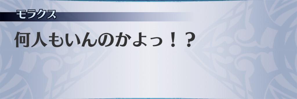 f:id:seisyuu:20190918183618j:plain