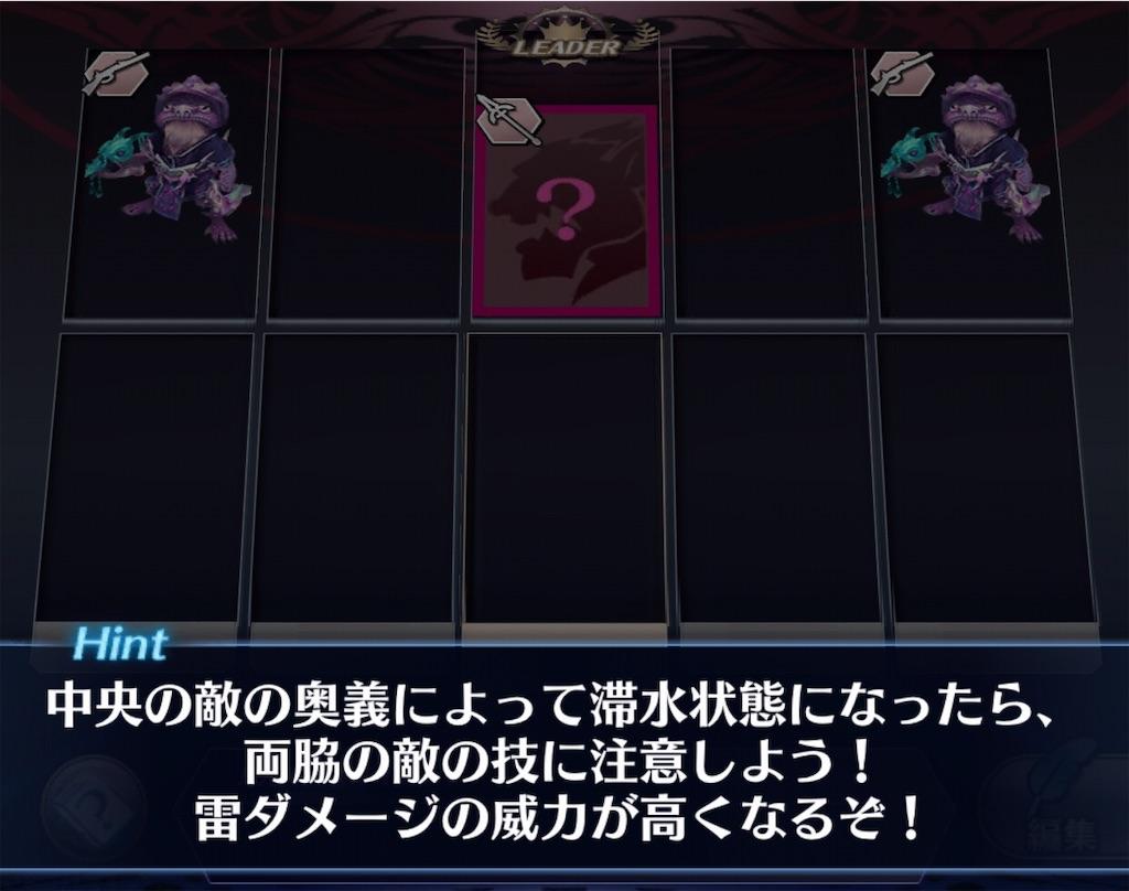 f:id:seisyuu:20190918184018j:plain