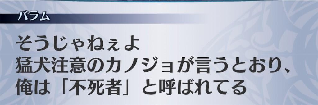 f:id:seisyuu:20190918190251j:plain