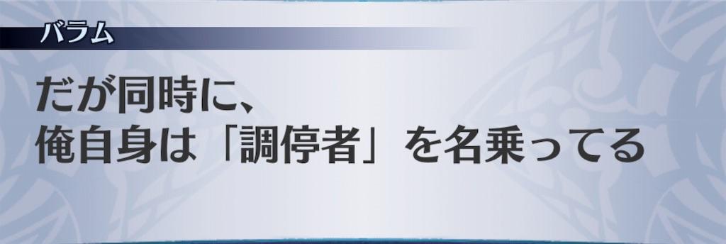 f:id:seisyuu:20190918190259j:plain