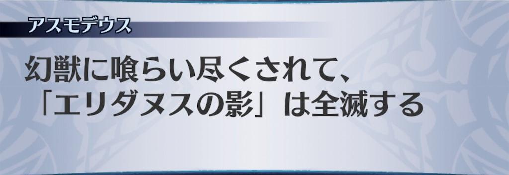 f:id:seisyuu:20190918190654j:plain