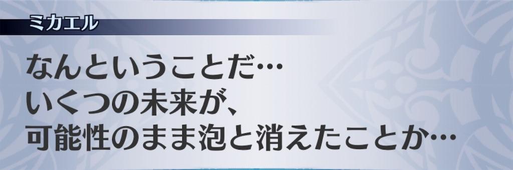 f:id:seisyuu:20190918190721j:plain