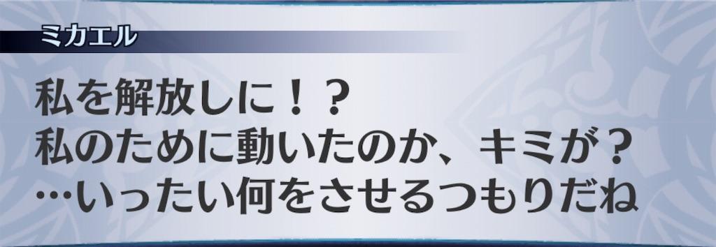 f:id:seisyuu:20190918191016j:plain