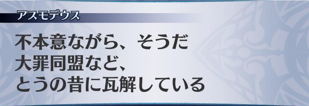 f:id:seisyuu:20190918191237j:plain