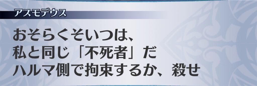 f:id:seisyuu:20190918191430j:plain