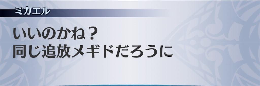 f:id:seisyuu:20190918191452j:plain