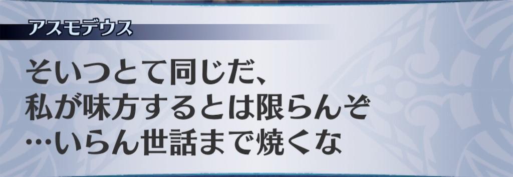 f:id:seisyuu:20190918191549j:plain
