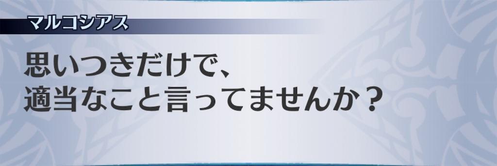 f:id:seisyuu:20190919202502j:plain