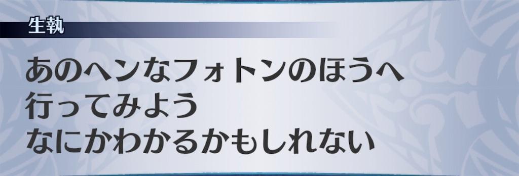 f:id:seisyuu:20190919202617j:plain